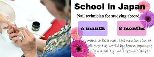 Aichi nail academy -LEARN IN JAPAN-